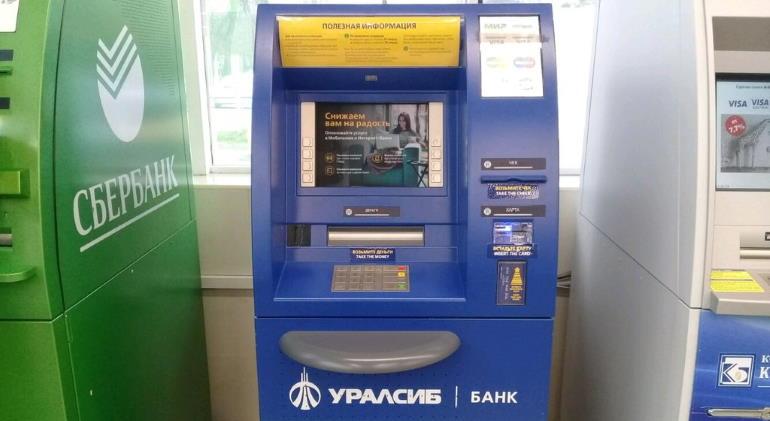 Использование банкоматов и платёжных терминалов