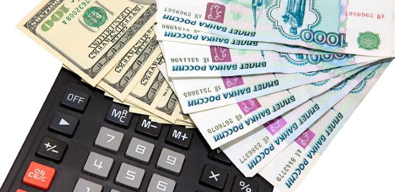 Что нужно для досрочного закрытия кредита
