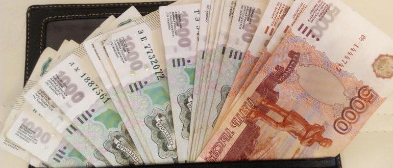 Как открыть расчётный счёт для ИП в УРАЛСИБ Банке
