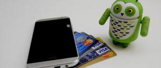 Как подключиться к мобильному и интернет-банкингу