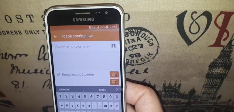 Как привязать карту Уралсиб к телефону