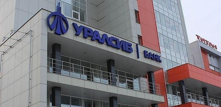 Закрытие расчетного счета в Уралсиб