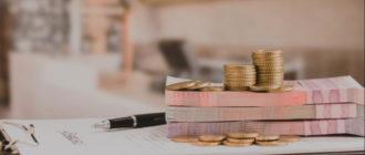 Досрочное закрытие кредита в Уралсиб банке