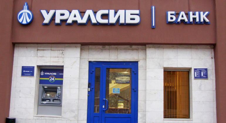 Кредит для пенсионеров в Уралсиб банке