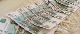 Кредит под залог квартиры в Уралсиб банке