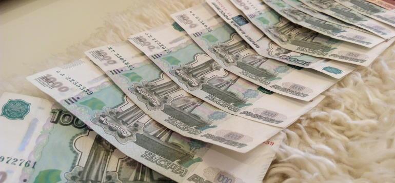 Кто может взять кредит под залог квартиры в УРАЛСИБ Банке