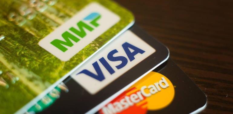 Кредитная карта в Уралсиб банке