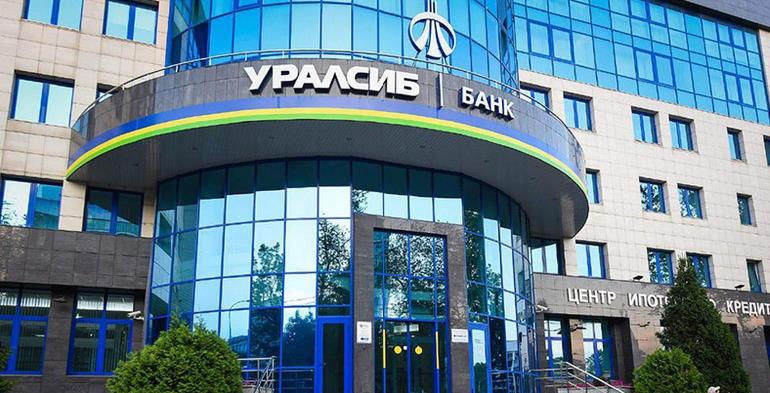 Можно ли оформить «кредитные каникулы» в УРАЛСИБ Банке