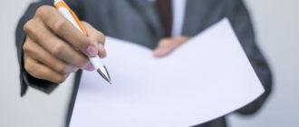 Отказ от страховки по кредиту в УРАЛСИБ банке