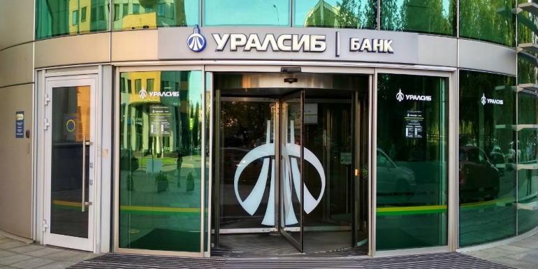 Страхование ипотеки в Уралсиб банке