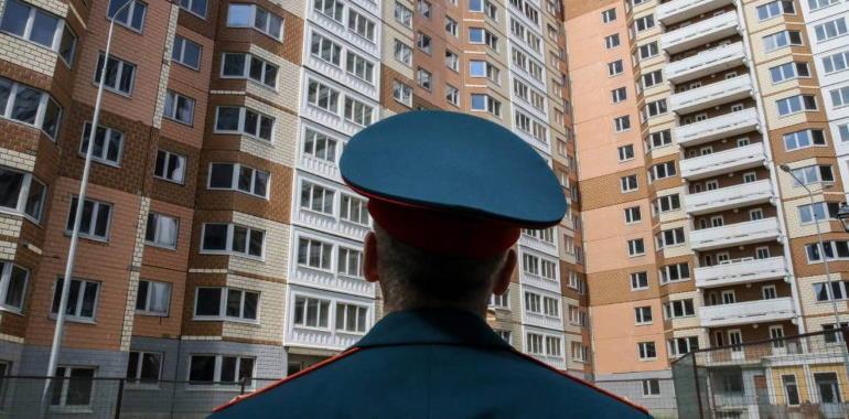 Кому доступна военная ипотека в УРАЛСИБ Банке?
